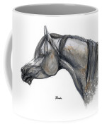 The Grey Arabian Horse 11 Coffee Mug