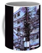 The Grid 3 Coffee Mug