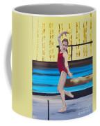 The Gymnast Coffee Mug