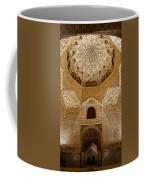The Hall Of The Arabian Nights Coffee Mug