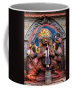 The Hindu God Shiva Coffee Mug