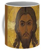 The Holy Face Coffee Mug