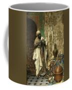 The Inspection Coffee Mug