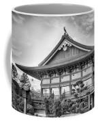 The Japan Pavilion Coffee Mug by Howard Salmon