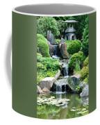 The Japanese Garden Coffee Mug by Bill Cannon