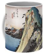 The Lake At Hakone Coffee Mug