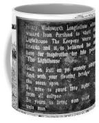 The Lighthouse Poem Coffee Mug