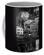 The Long Walk Home Coffee Mug