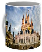 The Magic Kingdom Coffee Mug