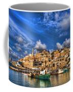 the old Jaffa port Coffee Mug by Ron Shoshani