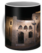 The Old Saraya And Soap Factory Coffee Mug
