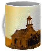 The Old School Coffee Mug
