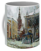 The Old Yaroslavl Coffee Mug