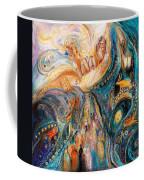 The Patriarchs Series - Moses Coffee Mug