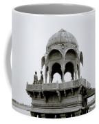 A Serene Moment Coffee Mug