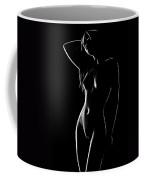 The Perfect Gift Coffee Mug