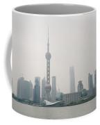 The Pudong Coffee Mug