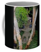 The Quiet Of Evening Coffee Mug
