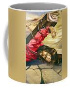 The Reward Coffee Mug