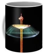 The Rotating Skirt Coffee Mug