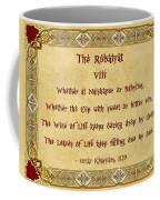The Rubaiyat Viii Omar Khayyam  Coffee Mug by Olga Hamilton