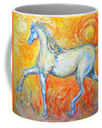 The Sun Horse Coffee Mug