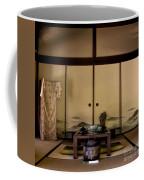 The Tea Room Coffee Mug