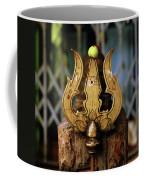 The Trident Coffee Mug