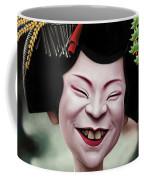 The Ugly Geisha Coffee Mug