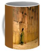 The Wailing Wall Coffee Mug