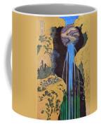 The Waterfall Of Amida Behind The Kiso Road Coffee Mug