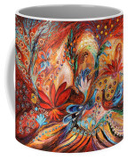 The Women Of Tanakh Hava II Coffee Mug