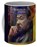 This Cup - The Reality That Was King Coffee Mug by Reggie Duffie