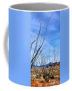 Through The Garden Coffee Mug