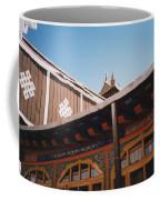Tibet Potala Palace 8 Coffee Mug