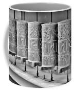 Tibetan Prayer Wheels - Black And White Coffee Mug