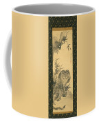 Tiger And Bamboo Coffee Mug