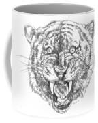 Tiger Head Coffee Mug