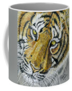 Tiger Painting Coffee Mug