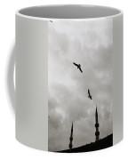 Dreaming Skies Coffee Mug