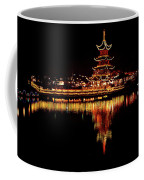 Tivoli Gardens Coffee Mug