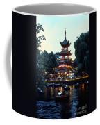 Tivoli Pagoda 4 Coffee Mug