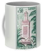 Tlemcen Great Mosque Coffee Mug