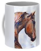 To Inspire Coffee Mug