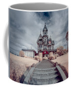 To The Mansion Coffee Mug