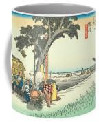 Tokaido - Fukuroi Coffee Mug
