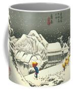 Tokaido - Kanbara Coffee Mug