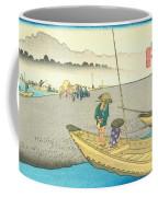 Tokaido - Mitsuke Coffee Mug
