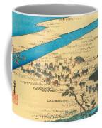 Tokaido - Shimada Coffee Mug