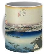 Tokaido - Yoshida Coffee Mug